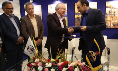 RIPI, POGC ink Cooperation MoU