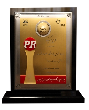 "RIPI Public Relations Honored as Top Office in the Area of ""Event Management"""