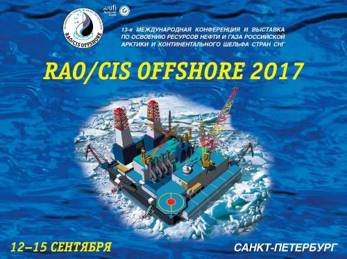 Gazprom to become a General Sponsor of RAO/CIS Offshore 2017