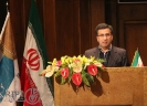 سومين سمپوزیوم بين المللی ايران