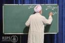 درسهایی از قرآن با حضور حاج آقا قرائتی