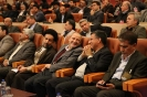 ششمین جشنواره پژوهش و فناوری