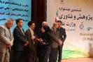 ششمین جشنواره پژوهش و فناوری وزارت نفت