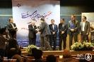 هفتمین جشنواره روابط عمومی های برتر
